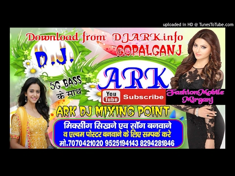 Ja Ye Sale Aguwa Tara Piluwa Pari Bhojpuri DJ Audio Mix By Dj ARK Music Mirganj