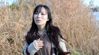 Shihori MV CLIP+Live DVD「LIFE AS CINEMA」 CM