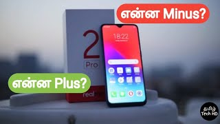 RealMe 2 Pro Features and Drawbacks Explained in Tamil Tech HD
