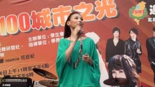 Freya 林凡 - 五天幾年 2011-09-06 北台灣科學技術學院