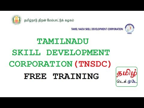 TAMILNADU SKILL DEVELOPMENT CORPORATION(TNSDC) FREE TRAINING + JOBS 2017