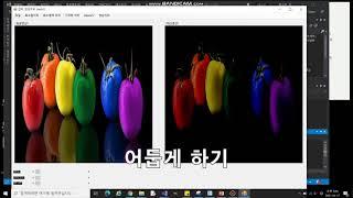 [영상처리 프로그램]김주한