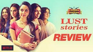 Lust Stories Review | Karan Johar | Anurag Kashyap | Netflix | ADbhoot