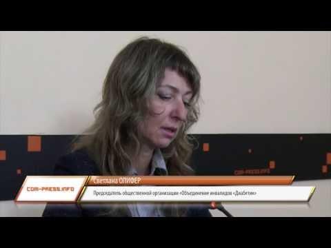 Инсулиновый голод угрожает Севастополю