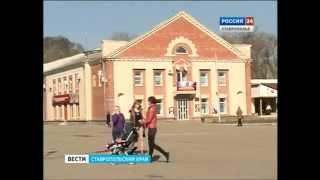 Ставрополью не хватает товаров и рынков сбыта(, 2015-09-22T18:42:38.000Z)