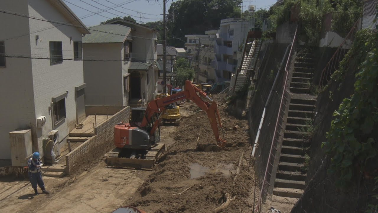 土砂崩れ 長田 区 洪水危険、土砂崩れ注意…「地名」は警告する :