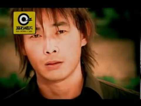 Chinese Song - Xiao Wei wo ai ni - 我爱你小薇