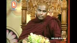 Ven Galigamuwe Gnanadeepa Thero - Maranaya