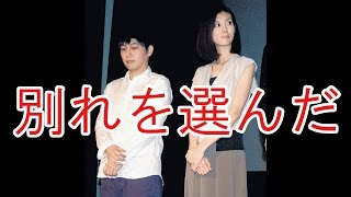 女優のともさかりえ(37)が歌手のスネオヘアー(45)と離婚してい...