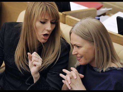 Порно фото Юлии Тимошенко