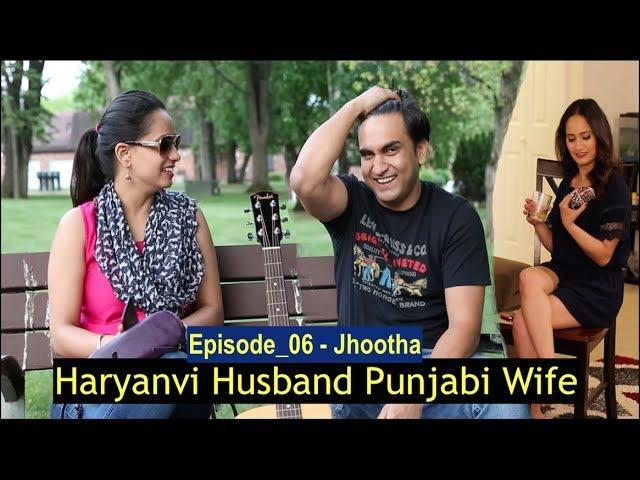 haryanvi-husband-punjabi-wife-episode-06-jhootha-lalit-shokeen-films