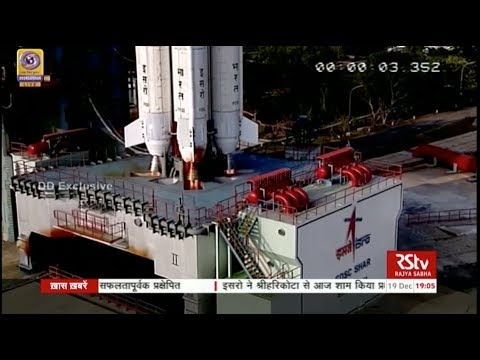 Boost to Armed Forces, ISRO launches GSAT-7A