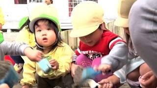 愛とぬくもり、そして本物の環境~ 未来を担う子どものためにわたしたち...
