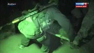 Ситуация в Донбассе -  подробности ранения журналистов ВГТРК в Донбассе