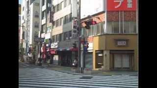 Nagoya, ne Mp3
