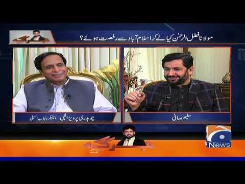 Jirga | Chaudhry