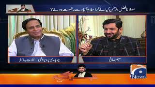 Jirga | Chaudhry Parvez Elahi | 16th November 2019