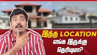 Top 10 Amazing Shooting Locations | Cinema Kichdy