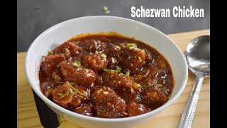 How to make Schezwan Chicken | Indo - Chinese Recipe - English Subtitles