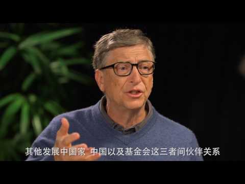 China & US shall maintain commercial cooperation, Bill Gates told People's Daily