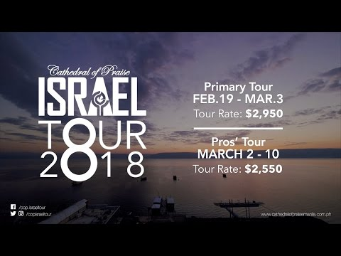 Israel Tour 2018 Tour Rates - Primary and Pros'