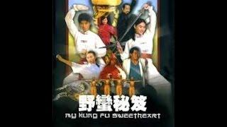 my kung fu sweetheart
