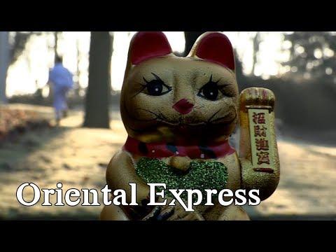 Themabekendmaking XVIIe Burlenburgh Galabal: Oriental Express