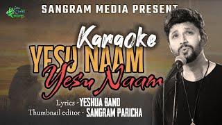 Yeshu naam yeshu naam's karaoke by Sangram