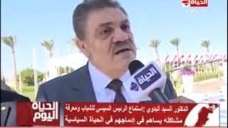السيد البدوي: 'حوار الرئيس للشباب فرصة لاندماجهم في الحياة السياسية' .. فيديو