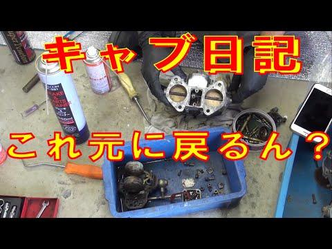 キャブおじさん レストア ハコスカ restore 旧車 鈑金 塗装 板金 welding repair sheetmetal bodypainting bodywork metalwork 千鳥工房