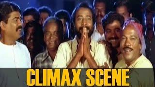 Climax Scene ||  Savithriyude Aranjnam