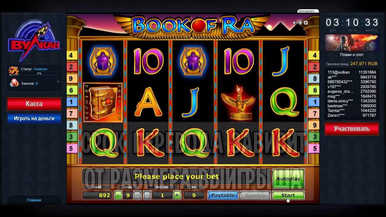 Современное казино с выводом на Киви