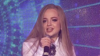 Анастасия Петрик (15 лет). I love rock n roll. 06.03.2018.