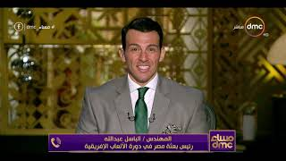 مساء dmc - الباسل عبدالله ارتفاع عدد مداليات مصر لـ 50 ميدالية