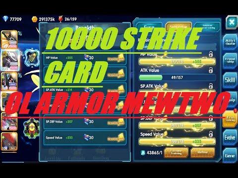 POKELAND LEGENDS – 10000 STRIKE CARD OL ARMOR MEWTWO