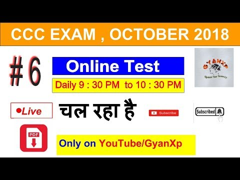 Online CCC Practice Test 6 || October 2018 || CCC Course in Hindi