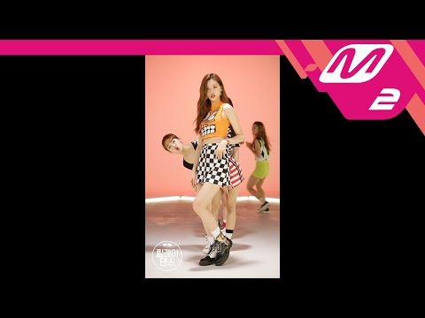 [릴레이댄스] 위키미키(Weki Meki) - I don't like your Girlfriend