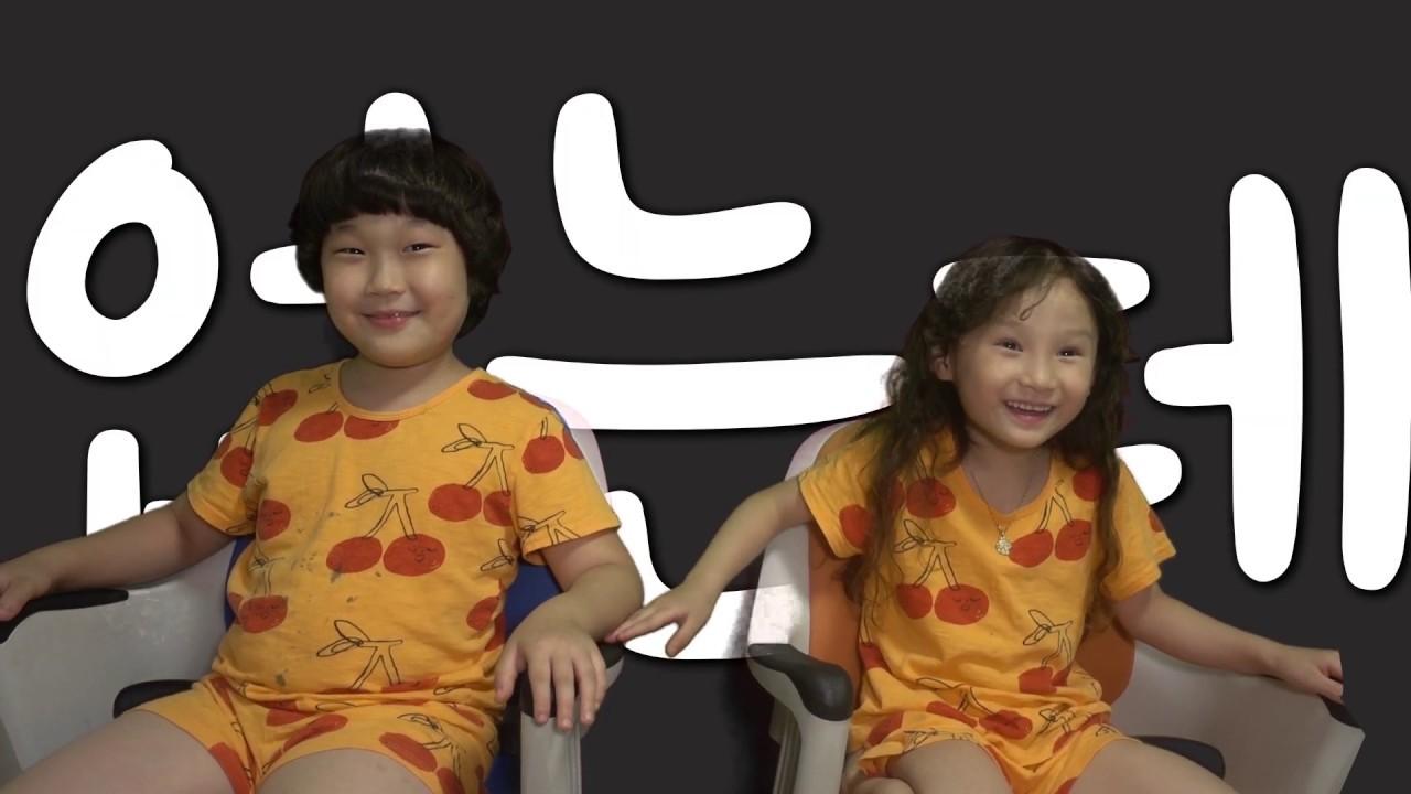 늦둥이 동생들 Q&A를 해봤습니다!!