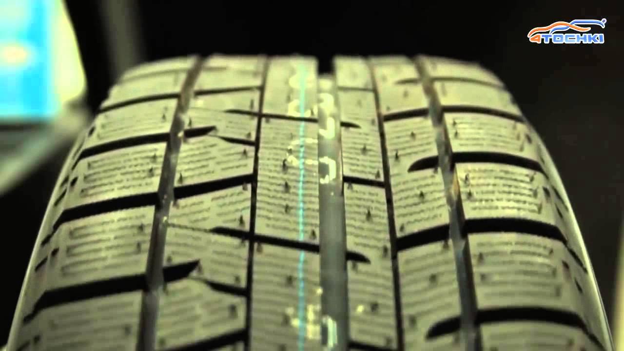 Самокат Y-Scoo Globber Evo 4 в 1 Shine - YouTube