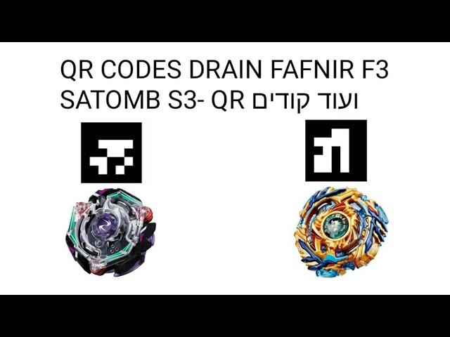 Beyblade Code Geist Burst Fafnir