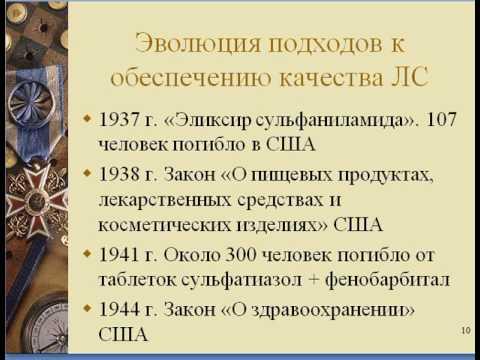 Скадова Н.Е.