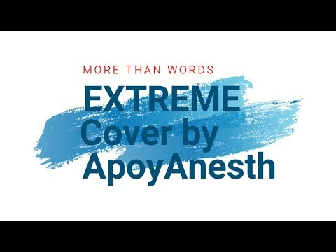 More Than Words - Extreme - (Karaoke Version) Cover By ApoyAnesth