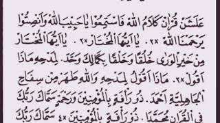 SUARA SUPER TINGGI DAN INDAH sholawat al kirom versi akhwat