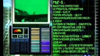 Документальный сериал Оружие ХХ века - Микоян и Гуревич