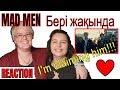 QPOP Marathon Part 5: MAD MEN Бері жақында MV Reaction