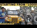 Cheapest Jeep / Thar / Wheel Market | Starting from rs.10000 | Modified Jeep | 2018 | Prateek Kumar