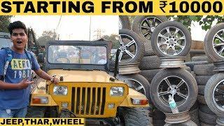 Cheapest Jeep / Thar / Wheel Market   Starting from rs.10000   Modified Jeep   2018   Prateek Kumar