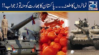 24News Blasting Response to ABP News India Over Fake Tomato War