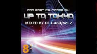UP TO TOKYO vol.2 FULL ON  PSYCHEDELIC TRANCE MIX 2012