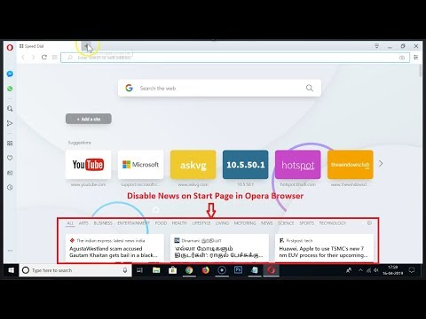How To Disable The News From Start Page In Opera Browser On Windows 10?